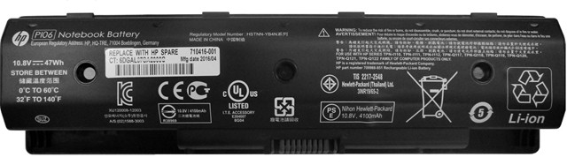 hp-lithium-battery