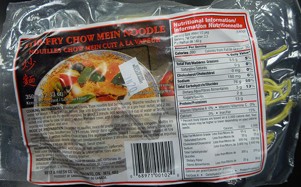Chow Mein noodle recall